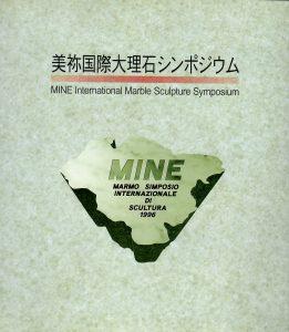 MINE International Marble Sculpture Symposium